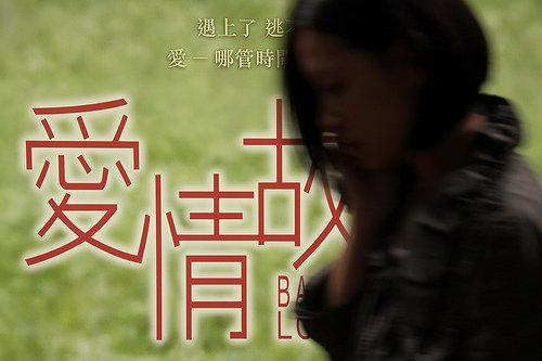 """李宗盛给莫文蔚写歌,她在《阴天》里低吟浅唱,一句""""感情说穿"""