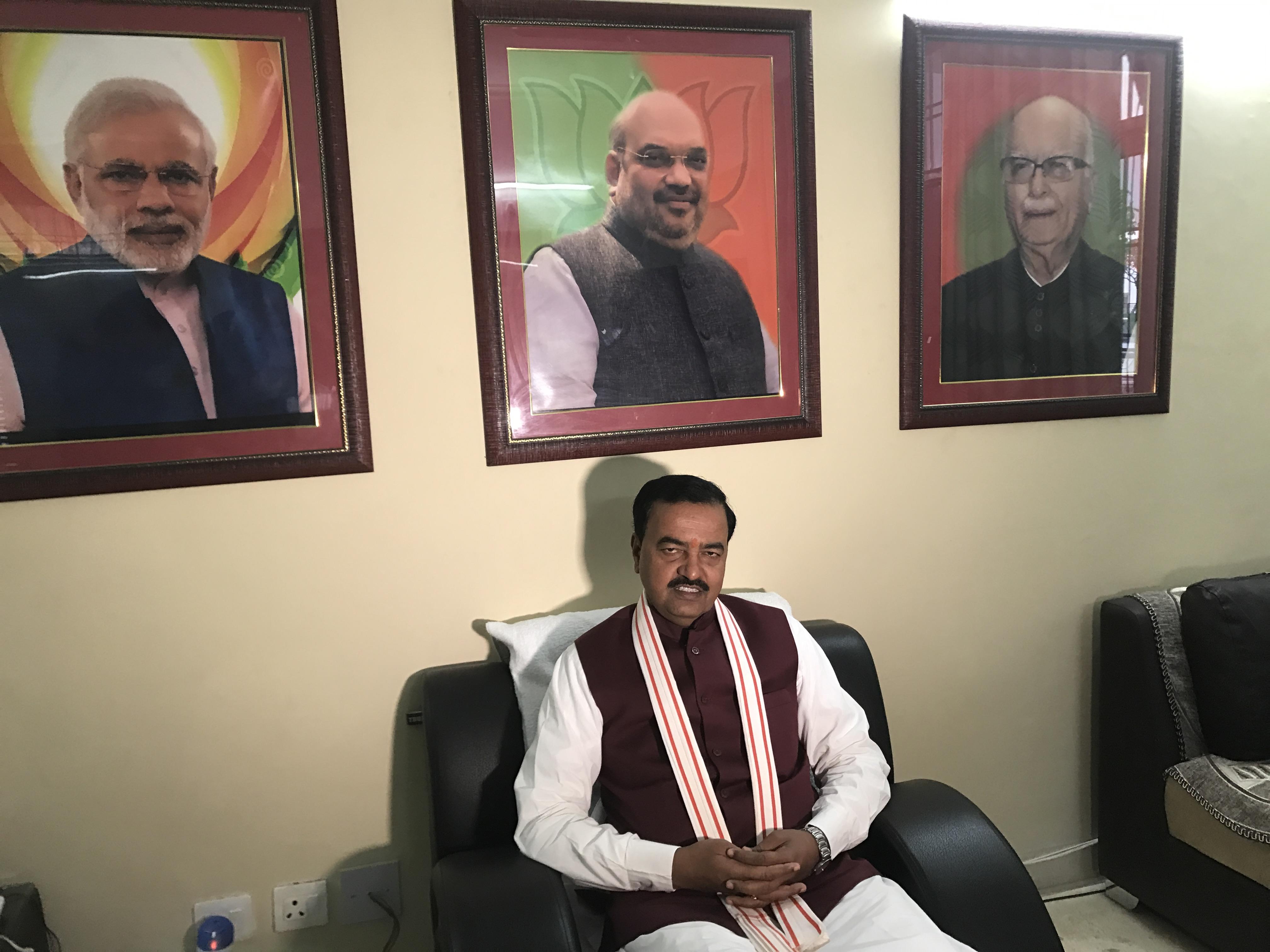 Keshav Prasad Maurya at home.