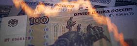 俄罗斯金融危机若隐若现