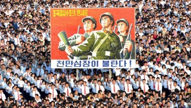 中国は中立保つべき、北朝鮮が米国に先制攻撃の場合=環球時報