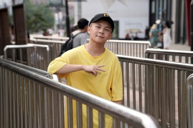 Party Rap: China taps youth culture to hook millennial cadres