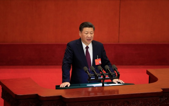 Xi pledges to build 'modern socialist country'