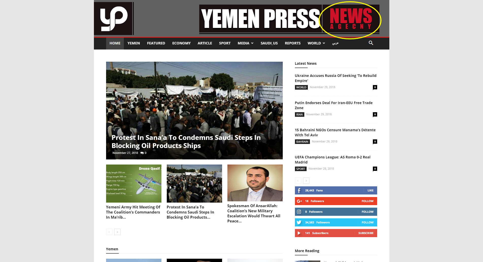 Special Report: How Iran spreads disinformation around the