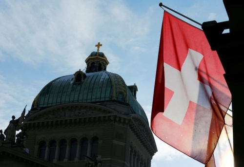 Swiss shut down 'fake' E-Coin in latest cryptocurrency crackdown