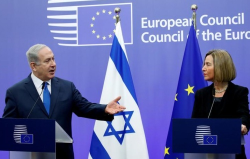 EU says no support for Trump's Jerusalem move