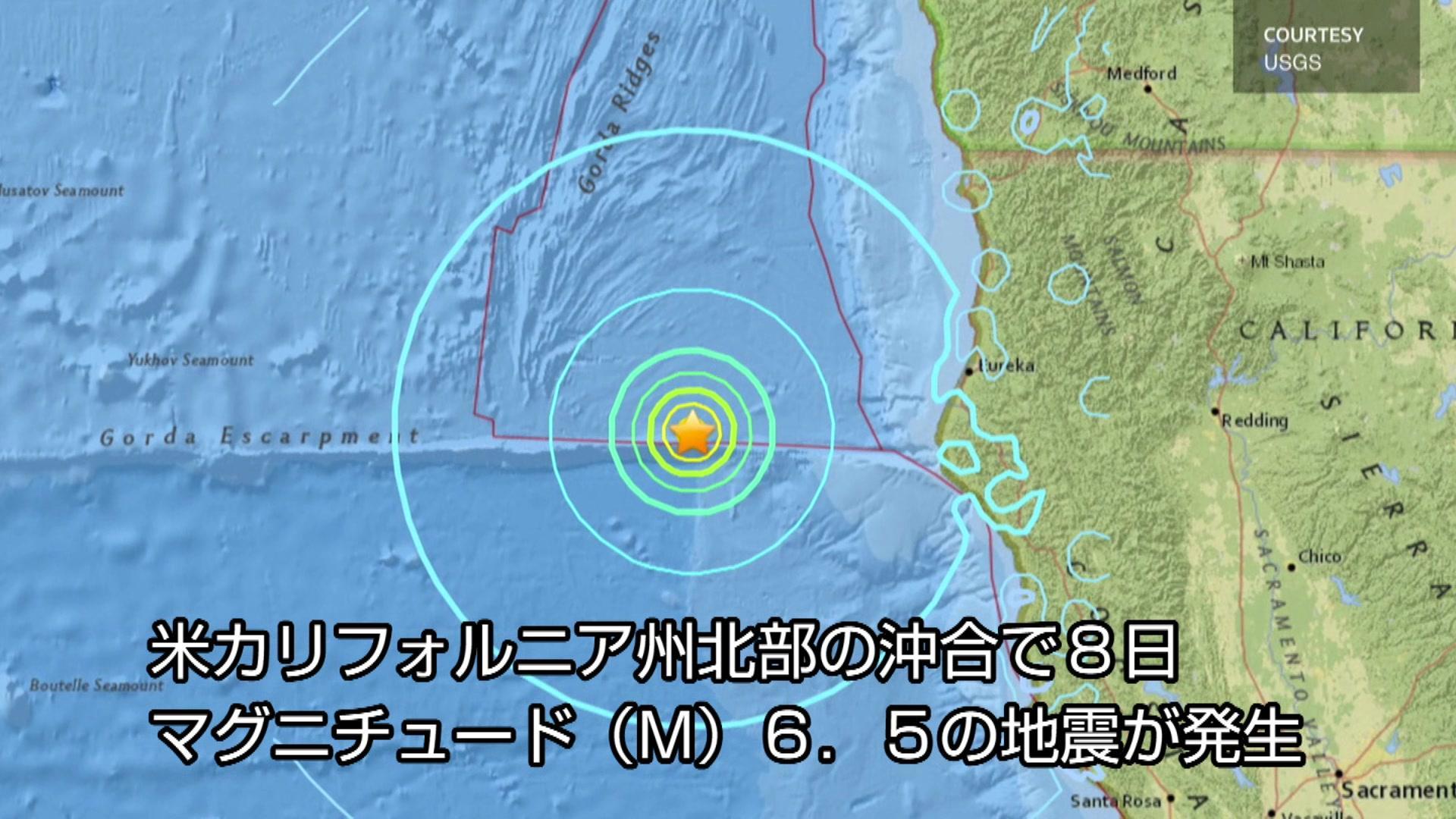 環太平洋火山帯で大きな地震相次ぐ、南太平洋でM7.8(字幕・9日)