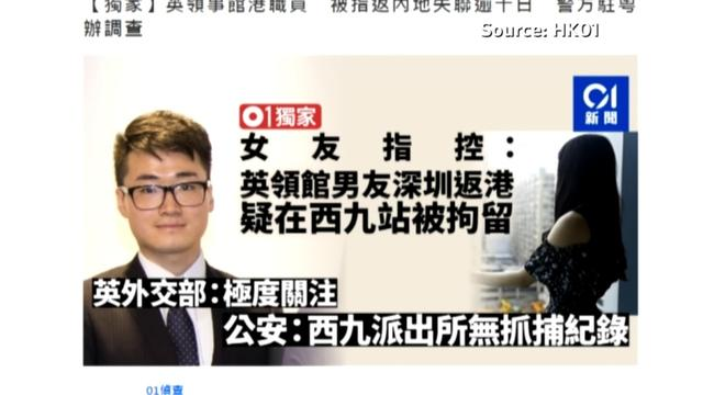 """Britain said on Tuesday it was """"extremely concerned"""" by reports that a staff member at the consulate in its former colony of Hong Kong had been detained in mainland China. Megan Revell reports."""