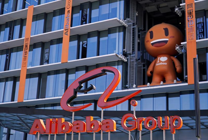 コラム:中国アリババ、最悪のクリスマスイブに