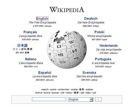 Bitcoins wikipedia francais libre ligue 1 nantes monaco betting