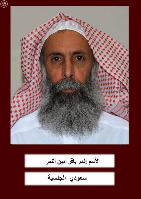 السعودية تعدم 47 بينهم رجل دين شيعي وتثير غضب الشيعة في المنطقة Reuters