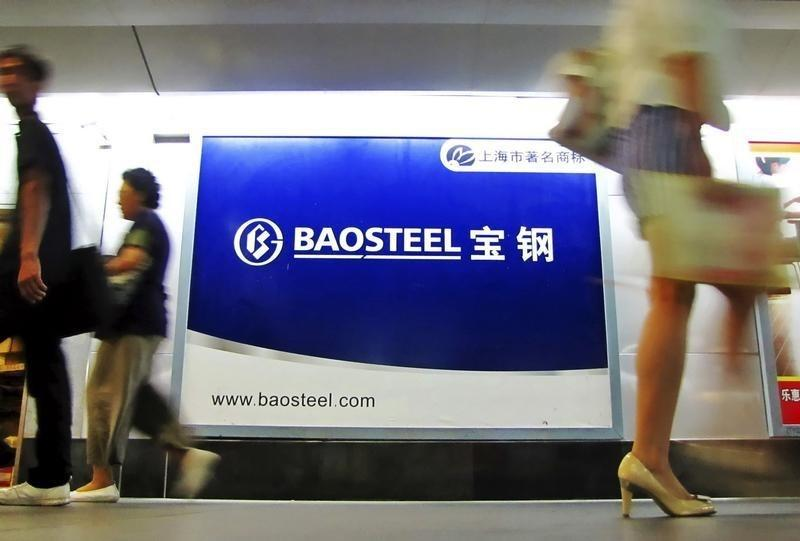 China's Baosteel details Wuhan deal to forge ArcelorMittal rival Reuters