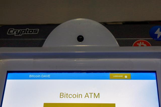 bitcoin atm în riga