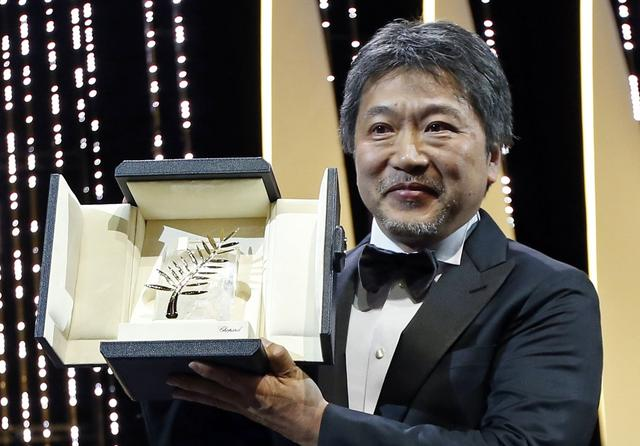 71st Cannes Film Festival – Closing ceremony and screening of the film