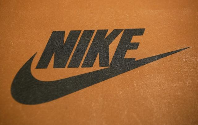 salida aire imitar  Nike to raise wages for thousands of employees