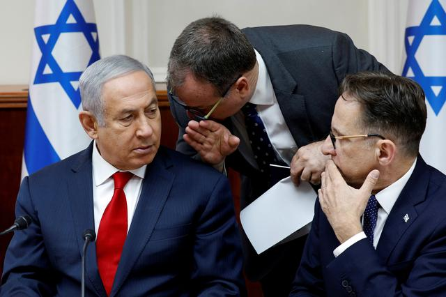 Netanyahu Spokesman Goes On Leave Vows To Clear Name After Accusations