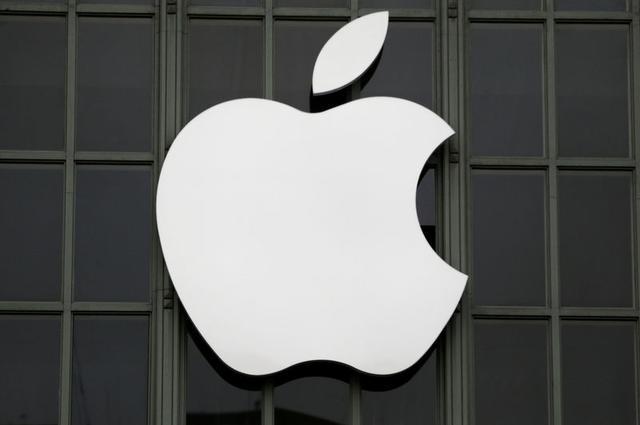 Foto de archivo: El logotipo de Apple Inc se muestra fuera de la Conferencia Mundial de Desarrolladores 2016 de la compañía en San Francisco, California, Estados Unidos, 13 de junio del 2016. REUTERS/Stephen Lam