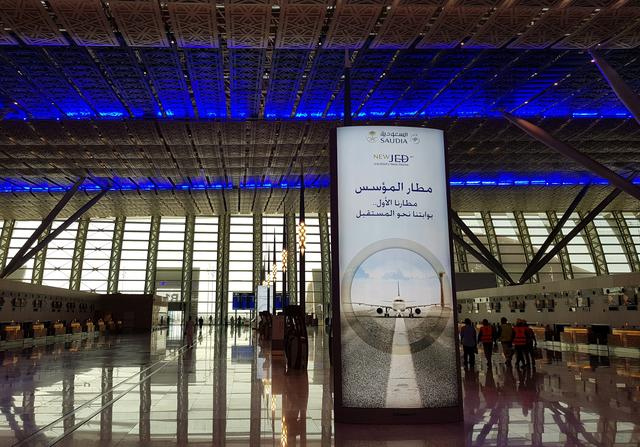 FILE PHOTO: General view of the new terminal of Jeddah airport, in Jeddah, Saudi Arabia September 19, 2018. REUTERS/Stephen Kalin/File Photo