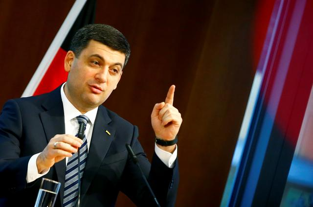 Ukrainian Prime Minister Volodymyr Groysman gestures as he speaks during the German-Ukrainian Business Forum conference in Berlin, Germany November 29, 2018.    REUTERS/Fabrizio Bensch