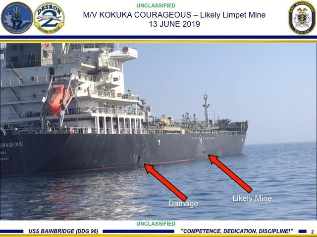 A picture released by U.S. Central Command shows damage from an explosion (L) and a likely limpet mine, on the hull of the civilian vessel M/V Kokuka Courageous in the Gulf of Oman in the Arabian Sea, in waters between Gulf Arab states and Iran, June 13, 2019.  U.S. Navy/Handout via REUTERS