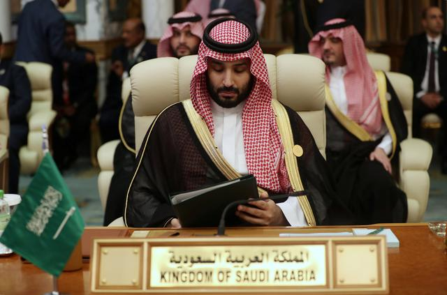 FILE PHOTO: Crown Prince of Saudi Arabia Mohammad bin Salman is seen during the Arab Summit in Mecca, Saudi Arabia, May 31, 2019. REUTERS/Hamad l Mohammed/File Photo