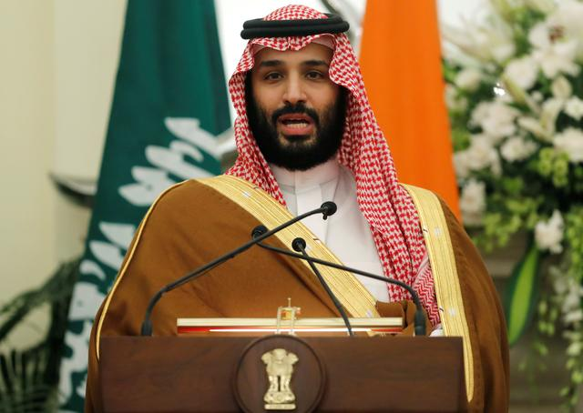 FILE PHOTO: Saudi Arabia's Crown Prince Mohammed bin Salman speaks during a meeting with Indian Prime Minister Narendra Modi at Hyderabad House in New Delhi, India, February 20, 2019. REUTERS/Adnan Abidi/File Photo
