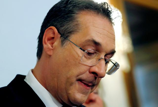 FILE PHOTO: Austrian Vice Chancellor Heinz-Christian Strache reacts as he addresses the media in Vienna, Austria, May 18, 2019. REUTERS/Leonhard Foeger