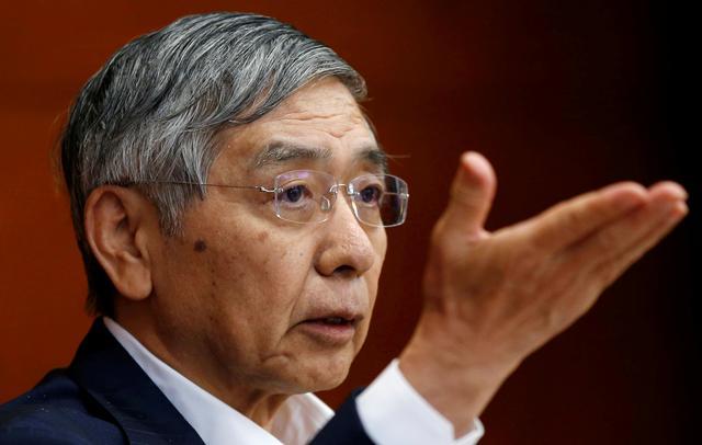 FILE PHOTO: Bank of Japan (BOJ) Governor Haruhiko Kuroda attends a news conference at the BOJ headquarters in Tokyo, Japan, September 21, 2017.   REUTERS/Toru Hanai/File Photo
