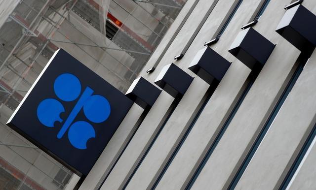 Imagen de archivo del logo de la OPEP en su sede de Viena, Austria, el 7 de diciembre de 2018. REUTERS/Leonhard Foeger