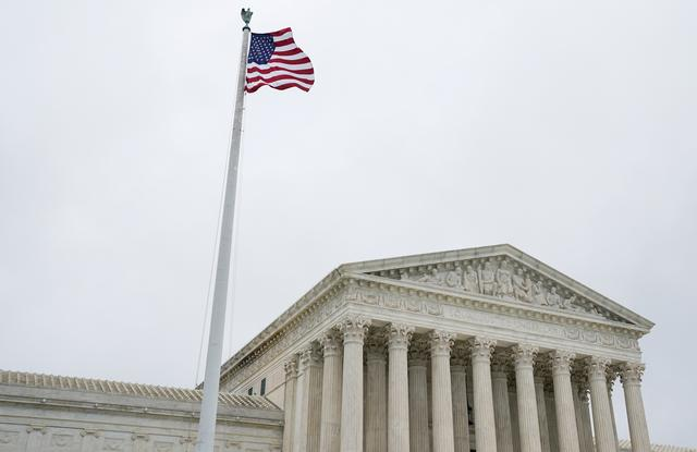 FILE PHOTO: The U.S. Supreme Court is seen as the court nears the end of its term in Washington, U.S., June 11, 2018. REUTERS/Erin Schaff/File Photo