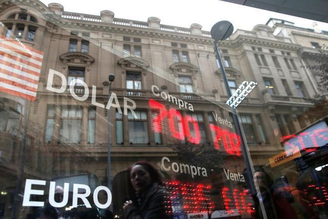 Oficina de una casa de cambio en una calle en Santiago, Chile, el 30 de mayo de 2019. REUTERS/Rodrigo Garrido