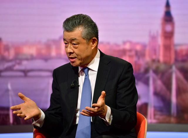 China's ambassador to Britain Liu Xiaoming appears on BBC TV's The Andrew Marr Show in London, Britain July 7, 2019. Jeff Overs/BBC/Handout via REUTERS