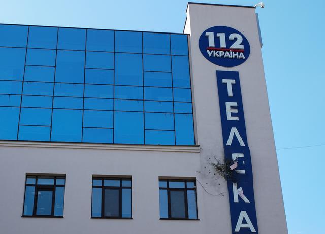 Damage is seen on the facade of the building of Ukrainian 112 TV channel in Kiev, Ukraine July 13, 2019.  REUTERS/Gleb Garanich