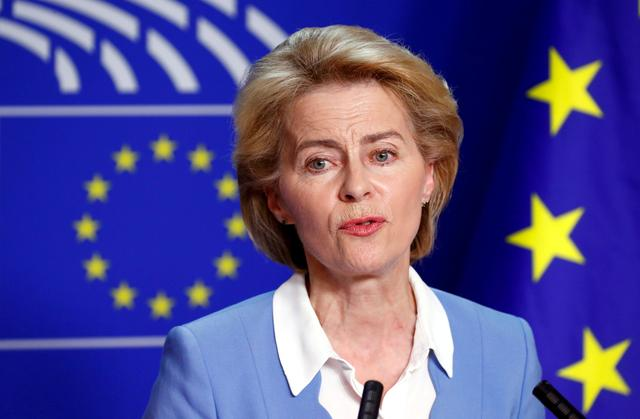 FILE PHOTO: German Defense Minister Ursula von der Leyen, who has been nominated as European Commission President, briefs the media after the Conference of Presidents of European Parliament's party blocs in Brussels, Belgium, July 10, 2019. REUTERS/Francois Lenoir/File Photo