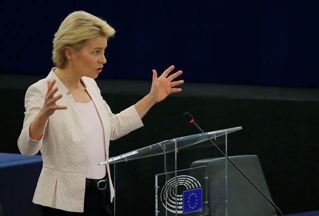 Designated European Commission President Ursula von der Leyen delivers a speech during a debate on her election at the European Parliament in Strasbourg, France, July 16, 2019.   REUTERS/Vincent Kessler