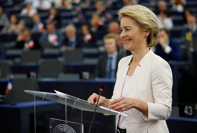 Designated European Commission President Ursula von der Leyen reacts after her speech during a debate on her election at the European Parliament in Strasbourg, France, July 16, 2019.   REUTERS/Vincent Kessler