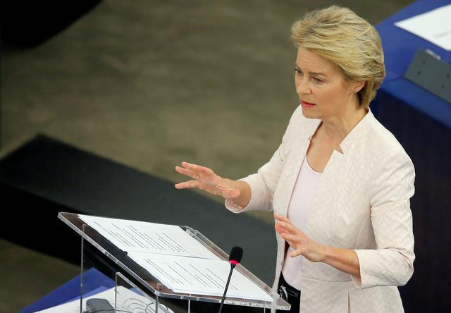 FILE PHOTO: Designated European Commission President Ursula von der Leyen delivers a speech during a debate on her election at the European Parliament in Strasbourg, France, July 16, 2019.   REUTERS/Vincent Kessler/File Photo