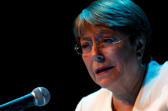 FILE PHOTO: UN High Commissioner for Human Rights Michelle Bachelet holds a news conference at Centro Cultural Espana in downtown Mexico City, Mexico April 9, 2019 REUTERS/Carlos Jasso/File Photo