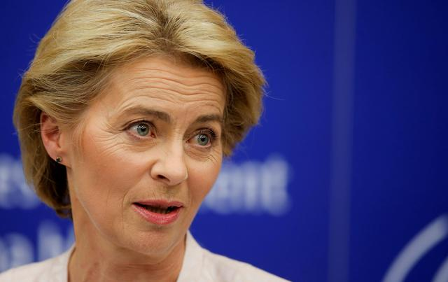 FILE PHOTO: Elected European Commission President Ursula von der Leyen attends a news conference after the vote on her election at the European Parliament in Strasbourg, France, July 16, 2019. REUTERS/Vincent Kessler/File Photo