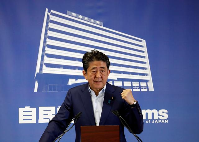 Japan's Prime Minister Shinzo Abe, who is also leader of the Liberal Democratic Party (LDP), attends a news conference a day after an upper house election at LDP headquarters in Tokyo, Japan July 22, 2019.   REUTERS/Issei Kato