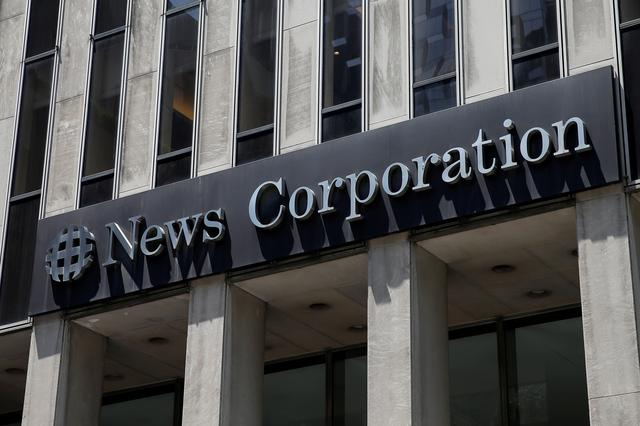 FILE PHOTO: The News Corporation logo on their headquarters building, home to Fox News, is seen in Manhattan, New York, U.S., July 6, 2016. REUTERS/Mike Segar/File Photo