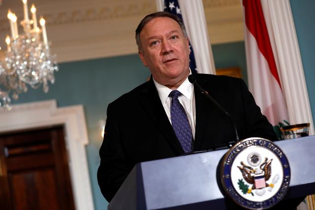 FILE PHOTO: U.S. Secretary of State Mike Pompeo talks to the media after his meeting with Lebanon's Prime Minister Saad al-Hariri  at the State Department in Washington, U.S., August 15, 2019. REUTERS/Yuri Gripas