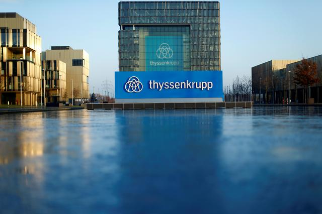 FILE PHOTO: A logo of Thyssenkrupp AG is pictured at the company's headquarters in Essen, Germany, November 21, 2018. REUTERS/Thilo Schmuelgen/File Photo