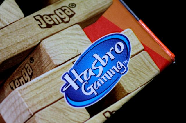 FILE PHOTO - A Jenga game by Hasbro Gaming is seen in this illustration photo August 13, 2017. REUTERS/Thomas White/Illustration