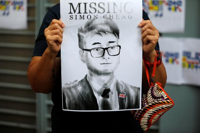 A woman holds a poster of Simon Cheng, a staff member at the consulate who went missing on August 9 after visiting the neighbouring mainland city of Shenzhen, during a protest outside the British Consulate-general office in Hong Kong, China, August 21, 2019. REUTERS/Willy Kurniawan