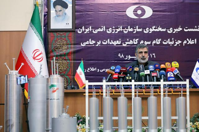 Behrouz Kamalvandi, spokesman for the Atomic Energy Organization of Iran speaks during news conference in Tehran, Iran September 7, 2019. WANA (West Asia News Agency) via REUTERS