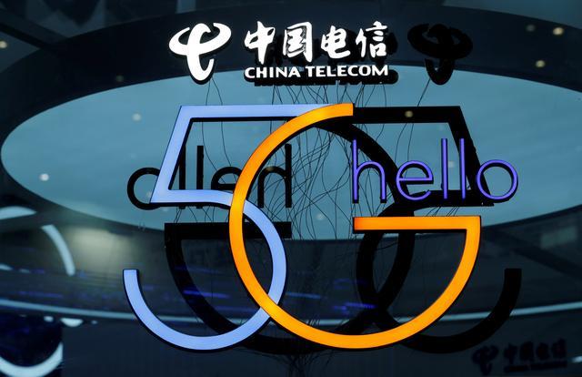 China | Reuters com