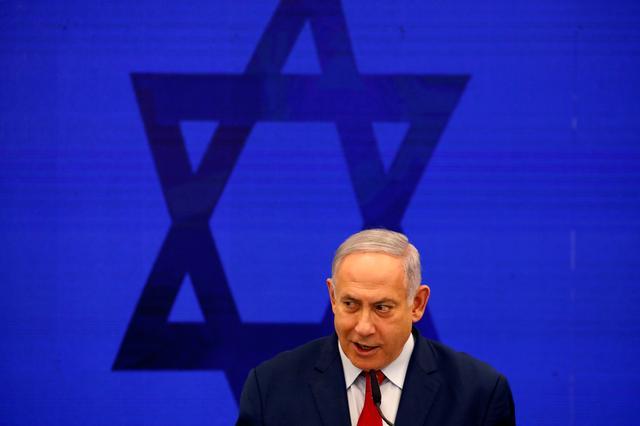 Israeli Prime Minister Benjamin Netanyahu delivers a statement in Ramat Gan, near Tel Aviv, Israel September 10, 2019. REUTERS/Amir Cohen
