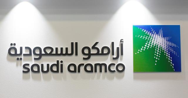 FILE PHOTO: Logo of Saudi Aramco in Manama, Bahrain, March 7, 2017. REUTERS/Hamad I Mohammed/File Photo