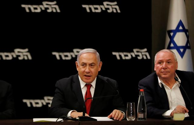 Israeli Prime Minister Benjamin Netanyahu delivers a statement during a news conference in Jerusalem September 18, 2019. REUTERS/Ronen Zvulun