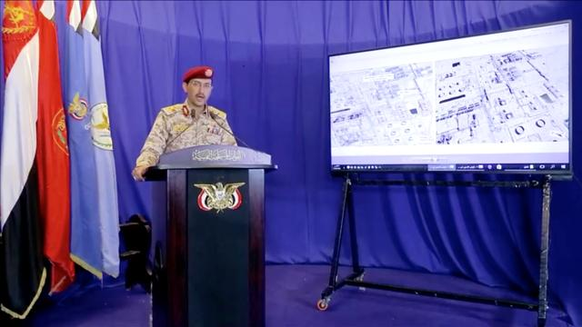 Yahya Saria, the Houthi military spokesperson, speaks during a televised speech in this still image taken from video on September 18, 2019. Houthi Military Media Center/ReutersTV via REUTERS